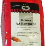 Кения зерно Кангочо 250 гр
