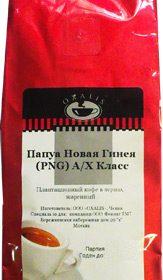 Папуа Новая Гвинея кофе 250 гр