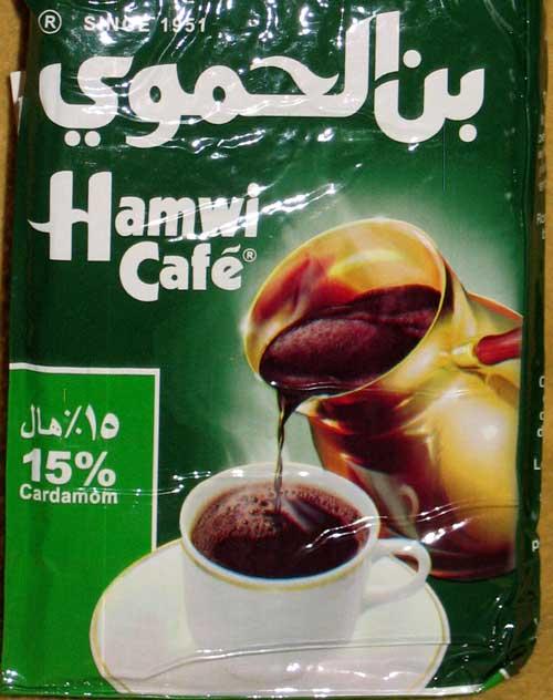 Кофе с кардамоном Хамви 15%