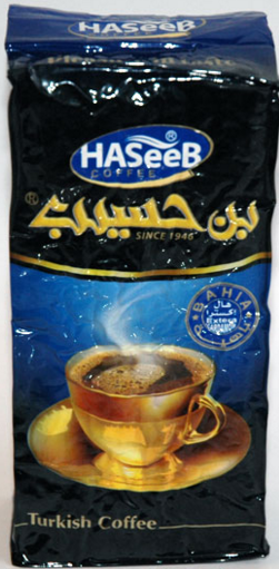 кофе Хасиб с кардамоном 20%