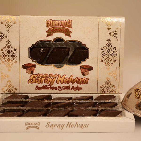 Дворцовая халва в шоколаде,